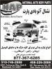 NATIONAL AUTO BODY PARTS
