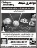 Chique Jewelry