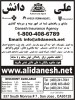 Danesh Insurance Agency