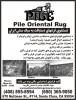 Pile Oriental Rug