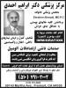 Ebrahim Ahmadi, MD.P.C
