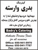 Badry's Catering