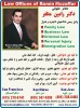 Ramin Mozaffar